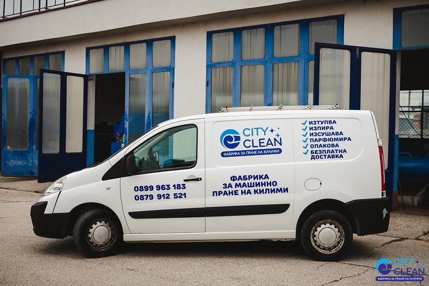 Безплатен транспорт при пране на килими в Благоевград