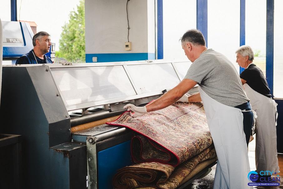 Пране на килими в Дупница