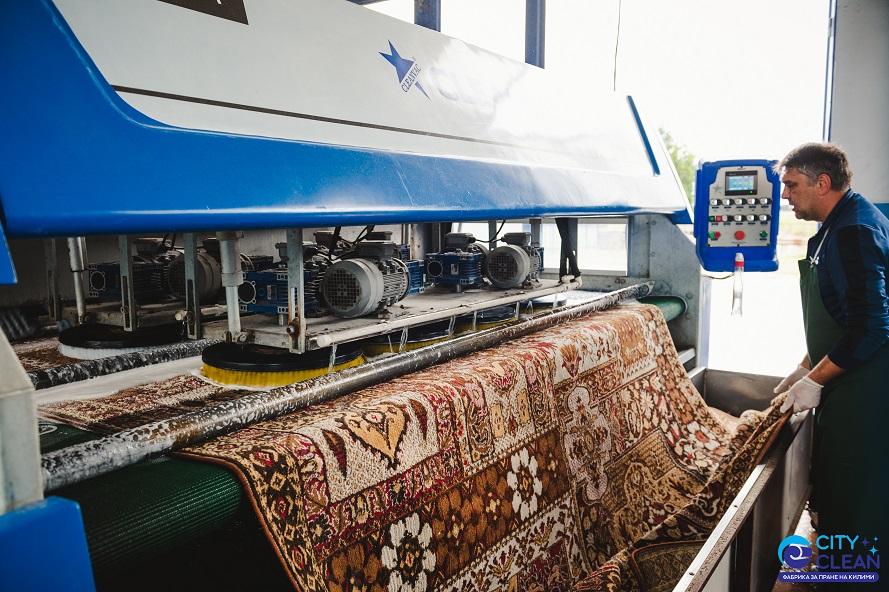 Машинно изпиране на килими в Благоевград