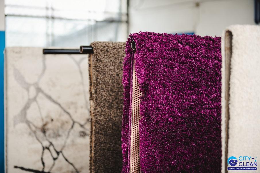 Парфьомиране на килими в Благоевград